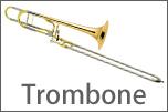 トロンボーン