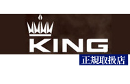 KING トロンボーン