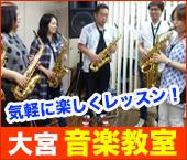 管楽器買取り フリーダイヤル 0120-88-7576